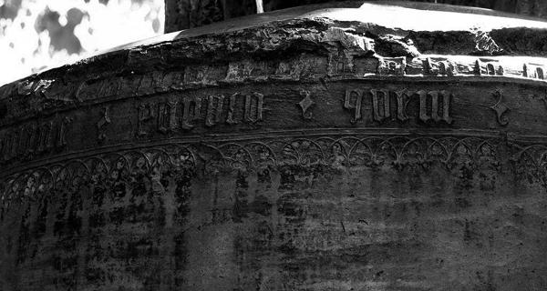 ՎԱՐԴԱՆ ԹԱՇՃԵԱՆ | Պ.Սեւակ-Ֆ. Շիլլեր. Գրական-պատմական առընչութիւն մը