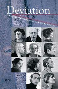 Deviation | Հրապարակվել է ժամանակակից հայկական գրականության անգլալեզու անթոլոգիա