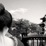 ՍԻՆՅԻՏԻՐՈ ՆԱԿԱՄՈՒՐԱ | Դղյակ տանող Ճանապարհը