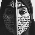 Իրանական ժամանակակից կարճ բանաստեղծություն