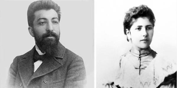 Ավետիք Իսահակյանի նամակը Շուշանիկին