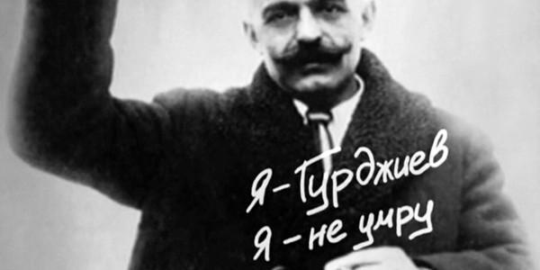 Գեորգի Գյուրջիևի խորհուրդներն իր աղջկան