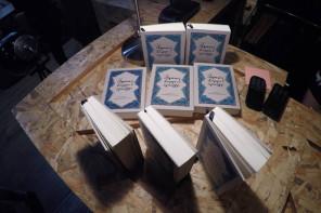 Իրանական պոեզիա | Սպասող մարդու օրագիր