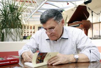 Վարդան Հակոբյան