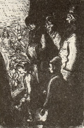 Նկարը՝ Ա․ Մայերի, 1923։