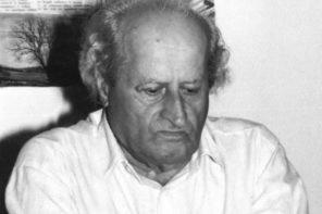 Սերգեյ Սարինյան